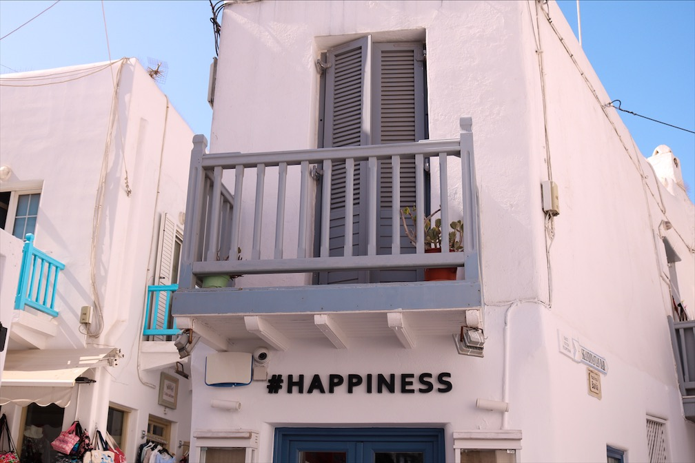 Happiness Store