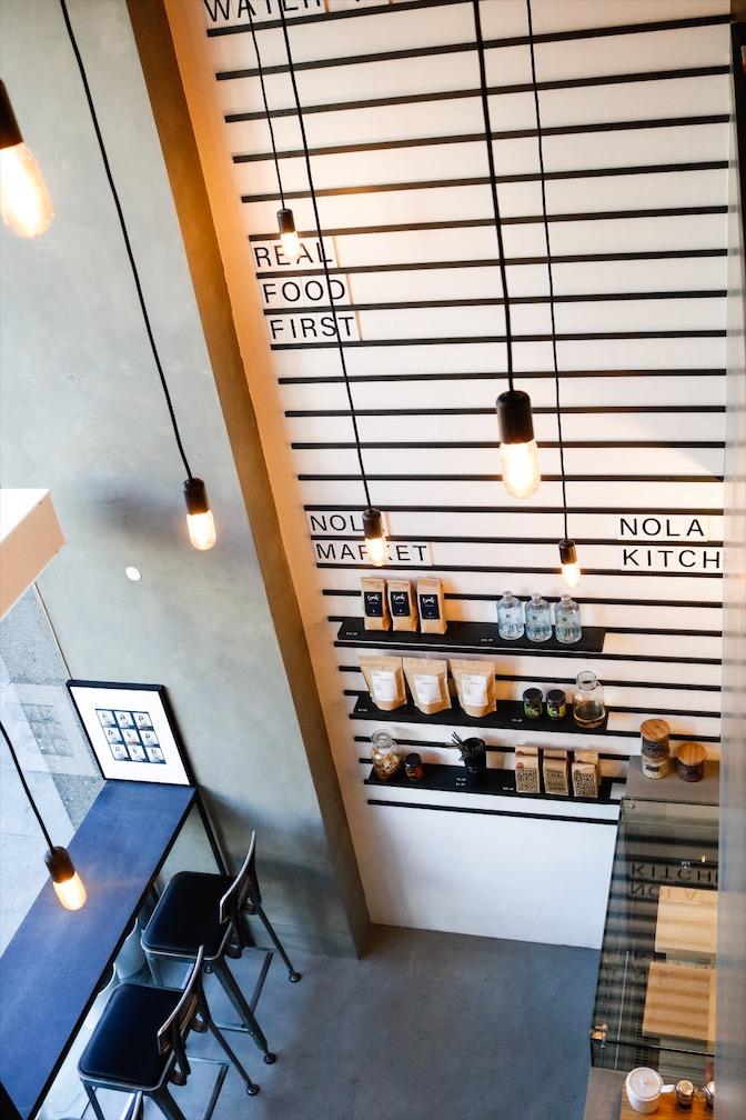 Instagram Food Hotspot, modernes Café Porto, Joghurt Porto
